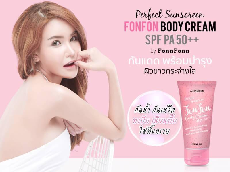 Perfect Sunscreen FonFon Body Cream SPF50Pa+++ กันแดดพร้อมบำรุง