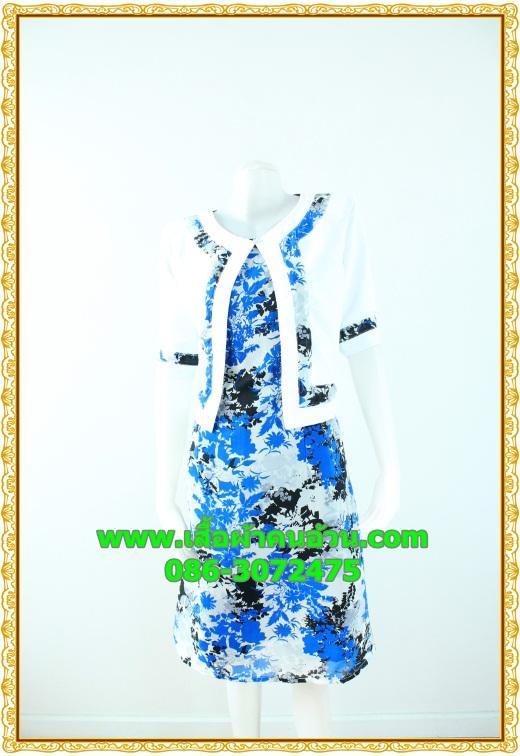 2559เสื้อผ้าคนอ้วน เสื้อผ้าแฟชั่นคอกลมตัวในมีตัวนอกคลุมทับสีฟ้าสวมใส่วันแม่สไตล์หวานเรียบร้อยสุภาพเป็นทางการ