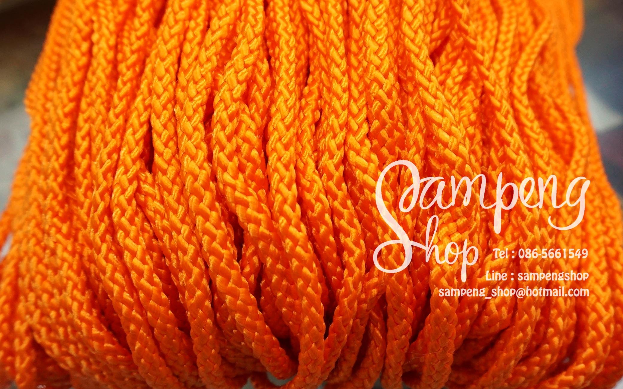 เชือกถัก P.P. #12 สีส้ม (10เมตร)