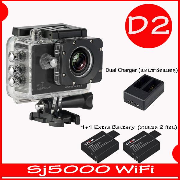 Sj5000X+ Battery + Dual Charger ( 7 สี )
