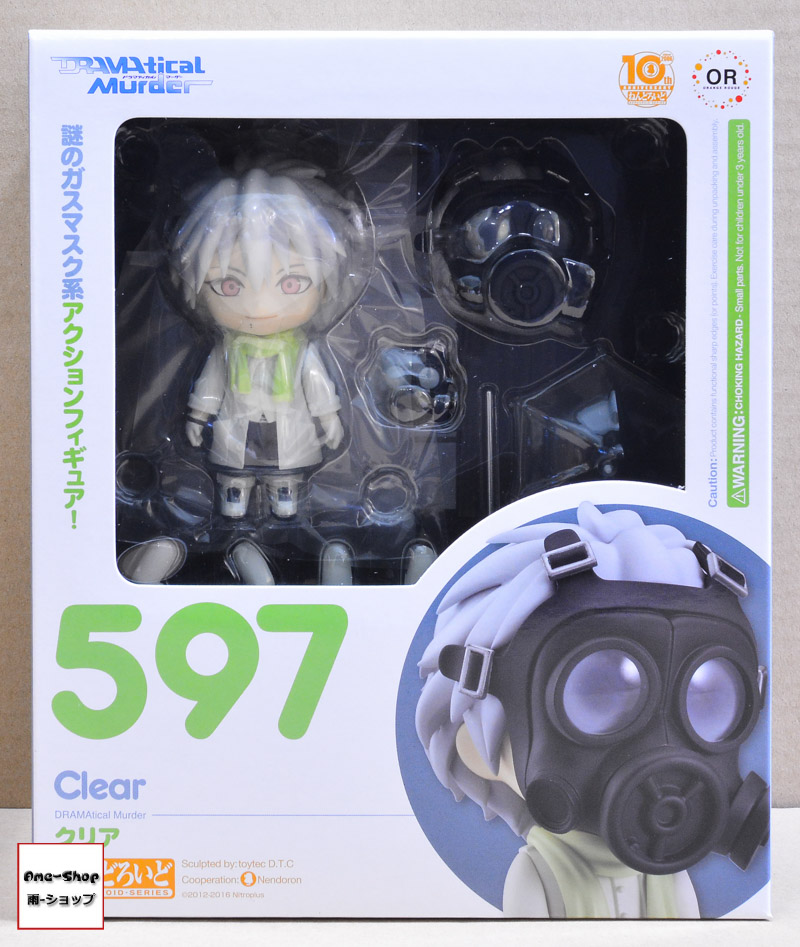Nendoroid - DRAMAtical Murder: Clear (In-stock)
