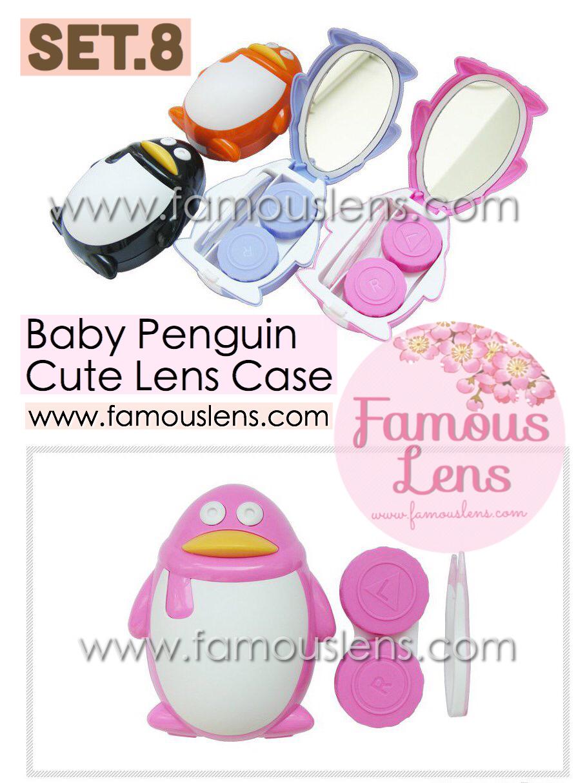 ตลับใส่คอนแทคเลนส์ ตลับคอนแทคเลนส์ contact lens case famouslens.com ตลับเพนกวิน