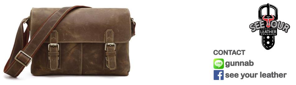 SeeYourLeather กระเป๋าหนังแท้ กระเป๋าสะพายข้าง กระเป๋าสตางค์