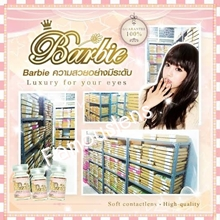 Soft Contact Lens Barbie Korea