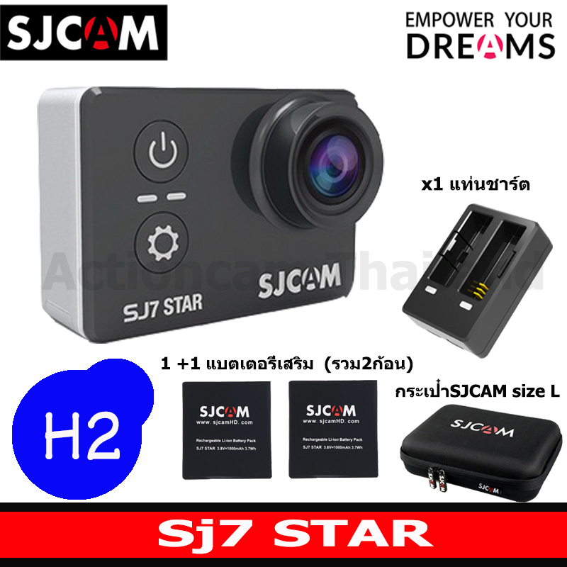 SJ7 STAR + Battery +Dual Charger+SJCAM Bag(L)