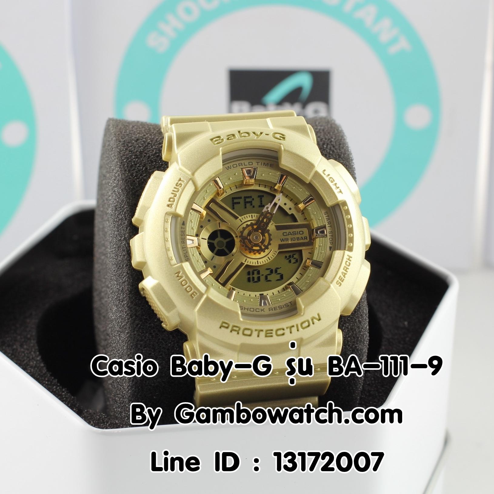 นาฬิกาข้อมือ คาสิโอ Casio Baby-G รุ่น BA-111-9