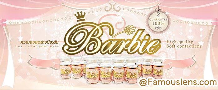 คอนแทคเลนส์ Contact Lens Bigeye Barbie Famouslens