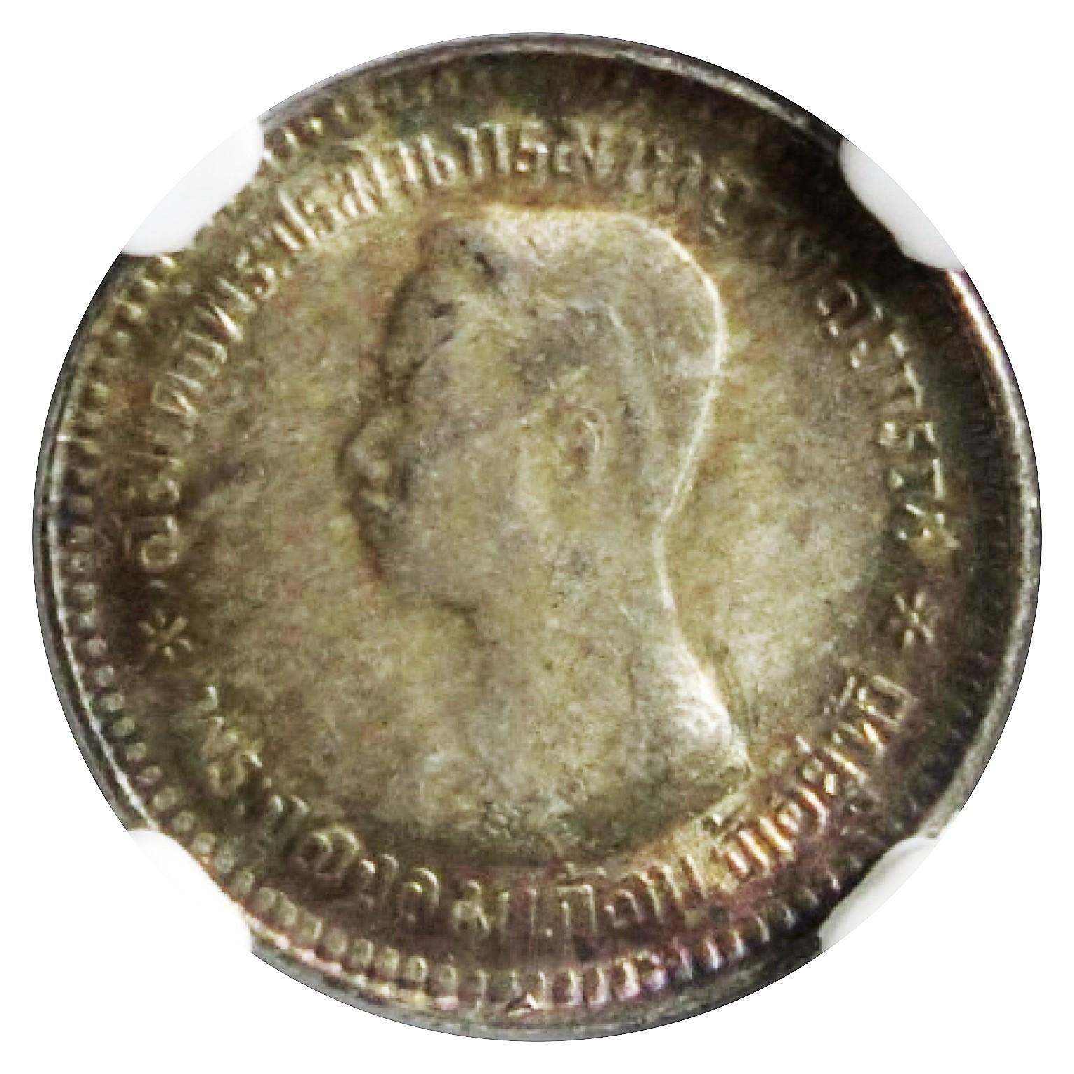 เหรียญเงินเฟื้อง ตราแผ่นดิน รัชกาลที่5 ร.ศ.126 MS63