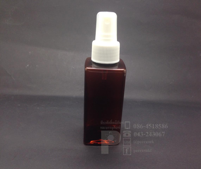 SB120 ml สีชา+สเปรย์ขาว แพคละ 10 ชิ้น