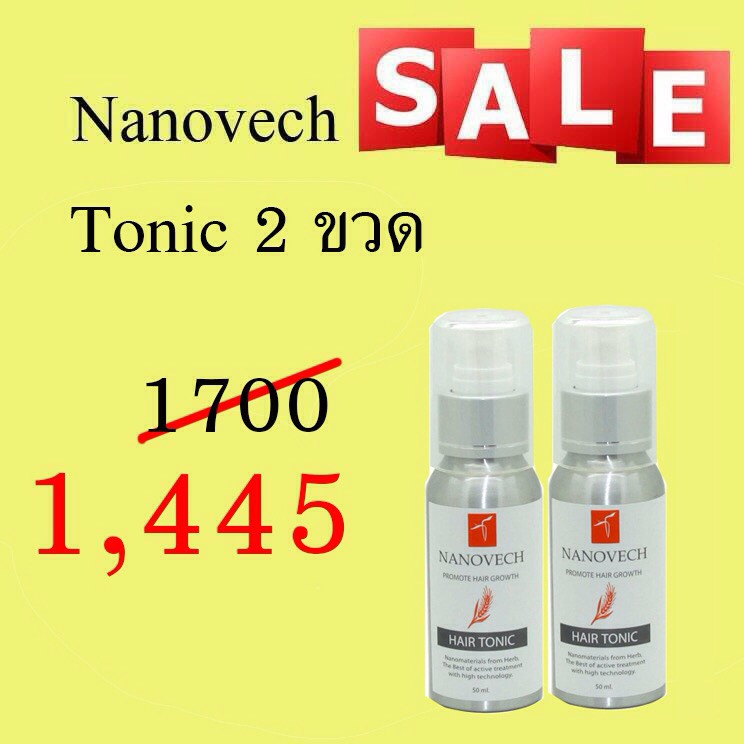 Tonic Pro 5