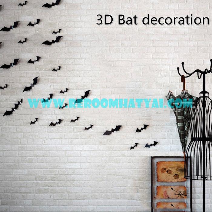 BatBat3D