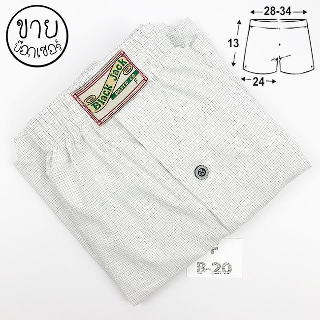 กางเกงบ๊อกเซอร์สำหรับวัยรุ่น บ๊อกเซอร์ชายเอว28-34นิ้ว