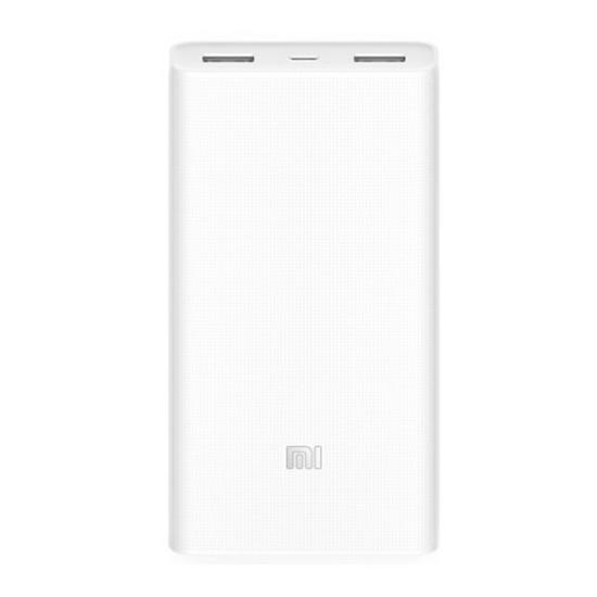 Xiaomi Power Bank 2 (20000 mAh)