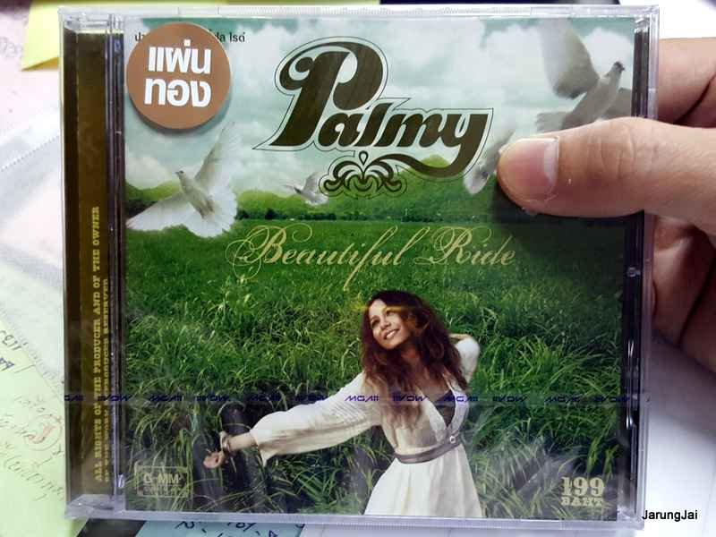 CD palmy beautiful ride ปามมี่ บิวตี้ฟูล ไรด์ แผ่นทอง