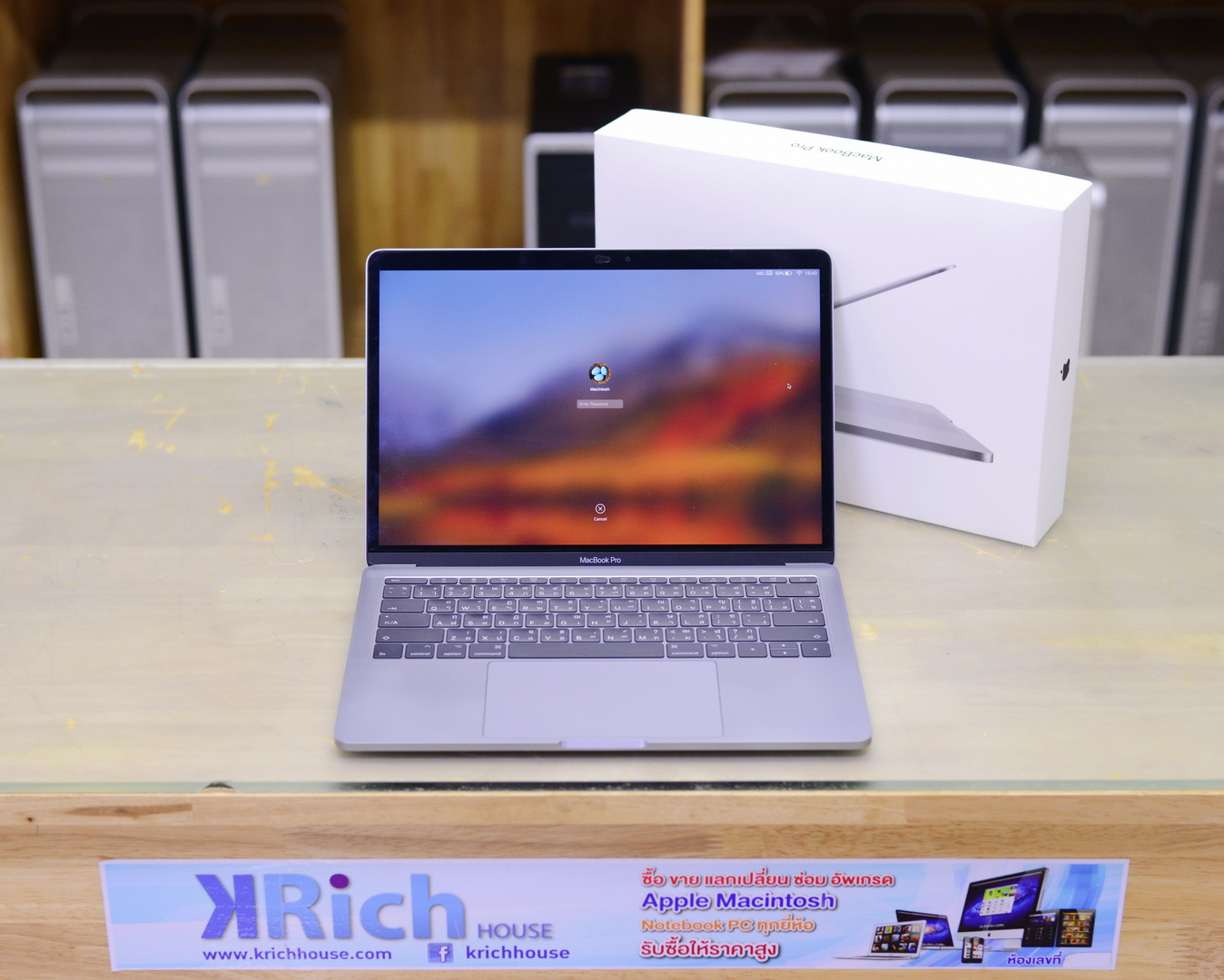 MacBook Pro (13-inch, Mid 2017) No-Touch Bar, Space Gray - Core i5 2.3GHz RAM 8GB SSD 128GB - FullBox
