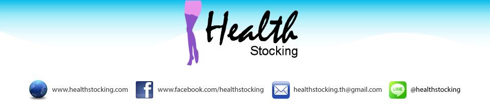 HealthStocking