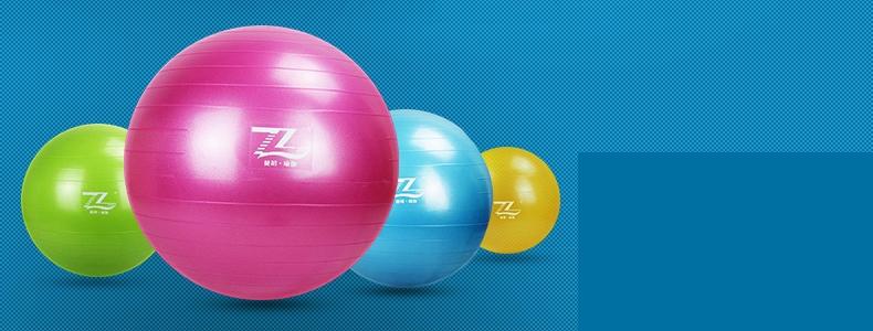 บอลโยคะ Z ขนาด 65CM หนาพิเศษ รับน้ำหนักมากกว่า 300 YK1046P