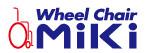 WheelChair Miki (วีลเเชร์ มิกิ สินค้านำเข้าจากประเทศญี่ปุ่น)