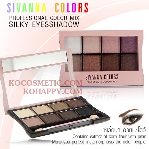 ซิเวียน่า อายแชดว์ โปรเฟสชัลนั่ล คัลเลอร์ มิกซ์ / Siviana Colors Profesional Color Mix สำเนา