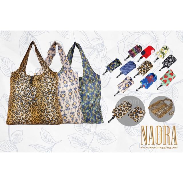กระเป๋าผ้าร่ม Shoping Bag