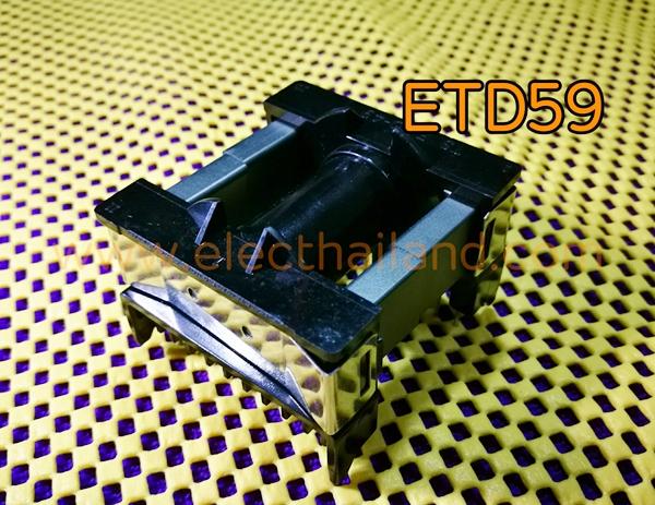 F226:ETD59 switching transformer