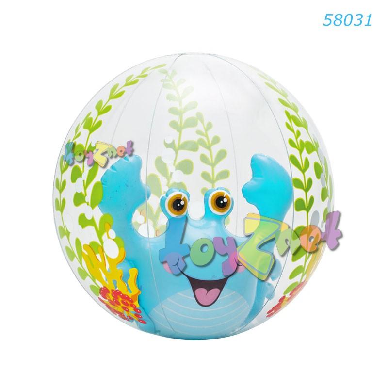 Intex บอลอะแควเรี่ยม 24 นิ้ว (61 ซม.) ปูสีฟ้า รุ่น 58031