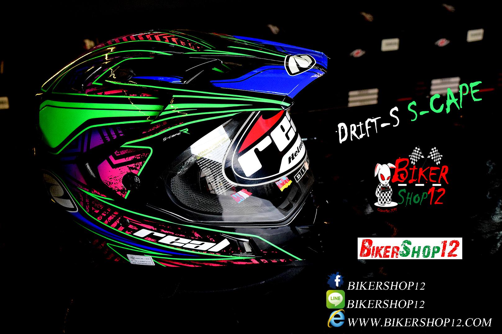 หมวกกันน็อคReal โมตาด Drift-S S-Cape สีดำ-เขียว สำเนา