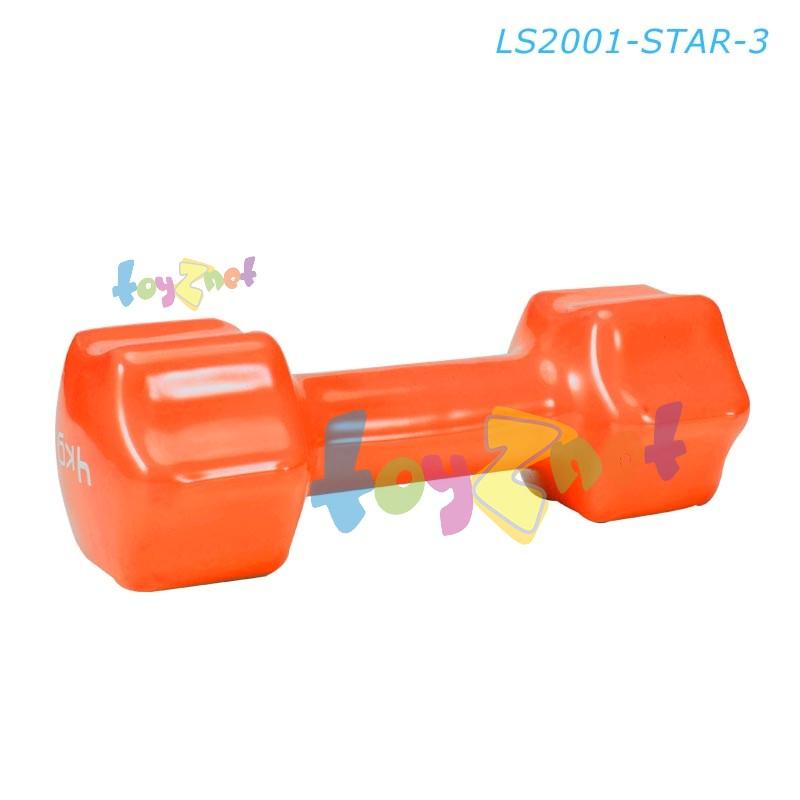 Liveup ดัมเบลล์ไวนิล ดาว 3 กก. รุ่น LS2001-STAR-3