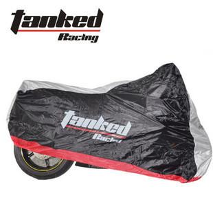ผ้าคลุมรถมอเตอร์ไซด์ bigbike สีดำ-ขาว