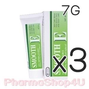 (3หลอด) Smooth-E Cream 7g สมูท อี ครีม ลดริ้วรอย ด้วยส่วนผสมของวิตามินอีธรรมชาติ