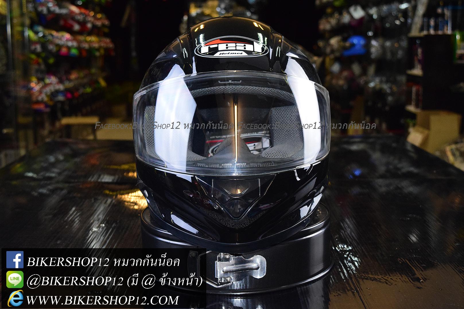 หมวกกันน็อคReal Hornet สีดำเงา