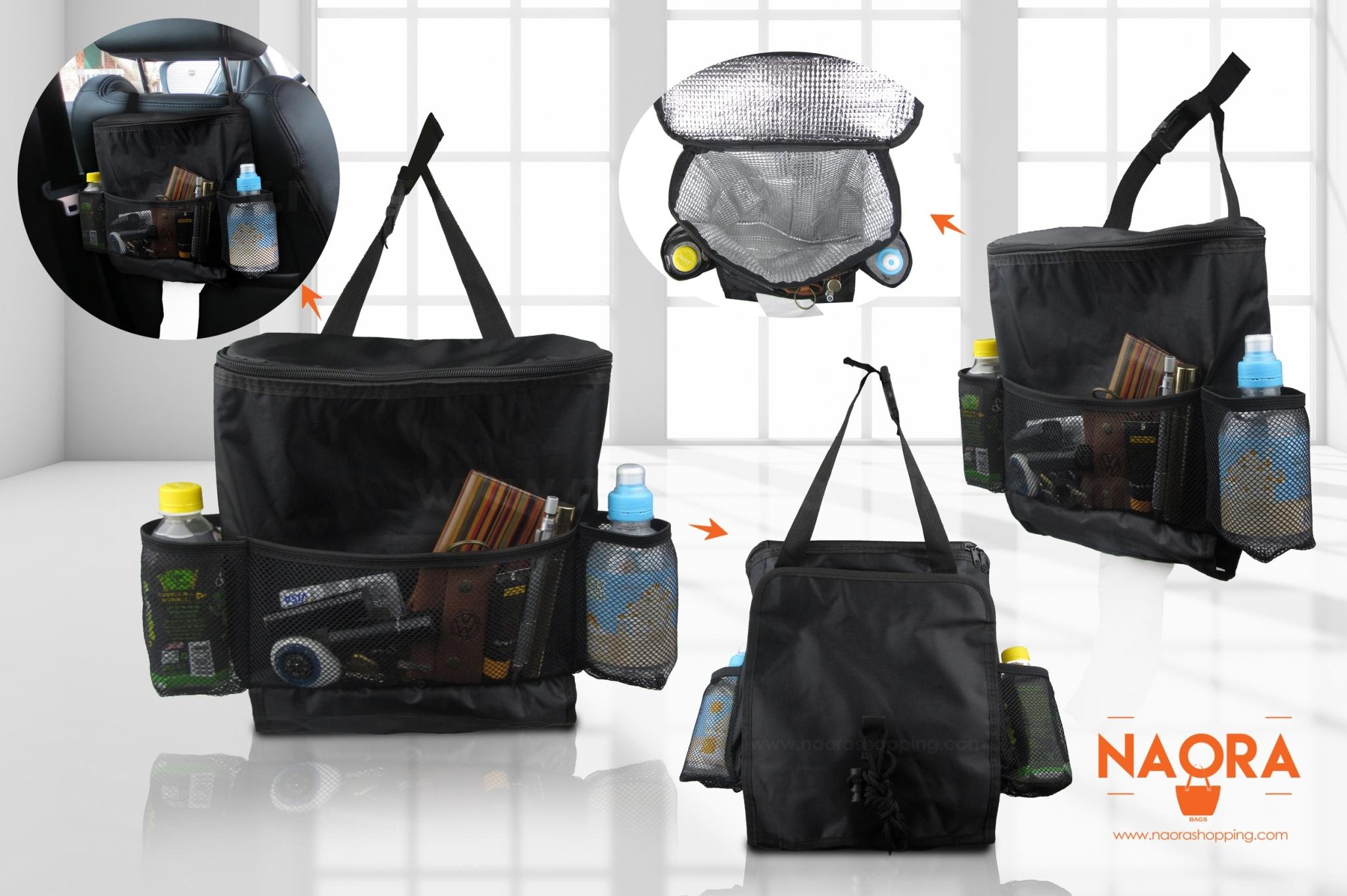 กระเป๋าเก็บอุณหภูมิหลังเบาะรถยนต์
