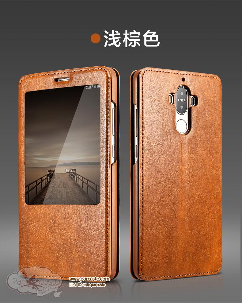 เคส Huawei Mate 9 จาก XOOMZ [Pre-order]