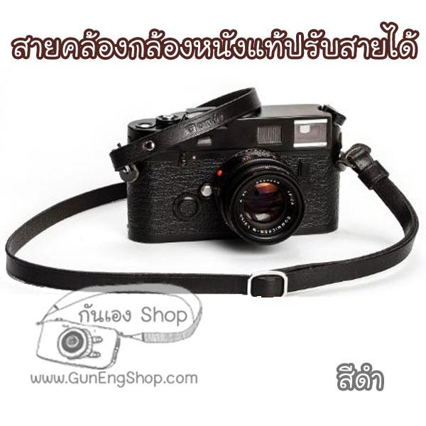สายคล้องกล้องหนังแท้เส้นเล็ก Cam-in ปรับสายได้ สีดำ