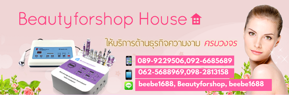 Beauty for shop