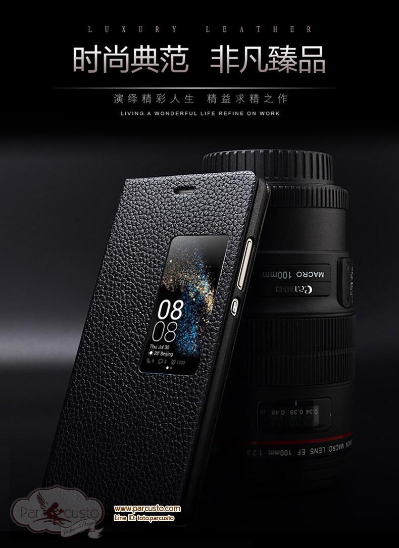 เคสหนังวัวแท้ Huawei P8 จาก GVH [หมด]