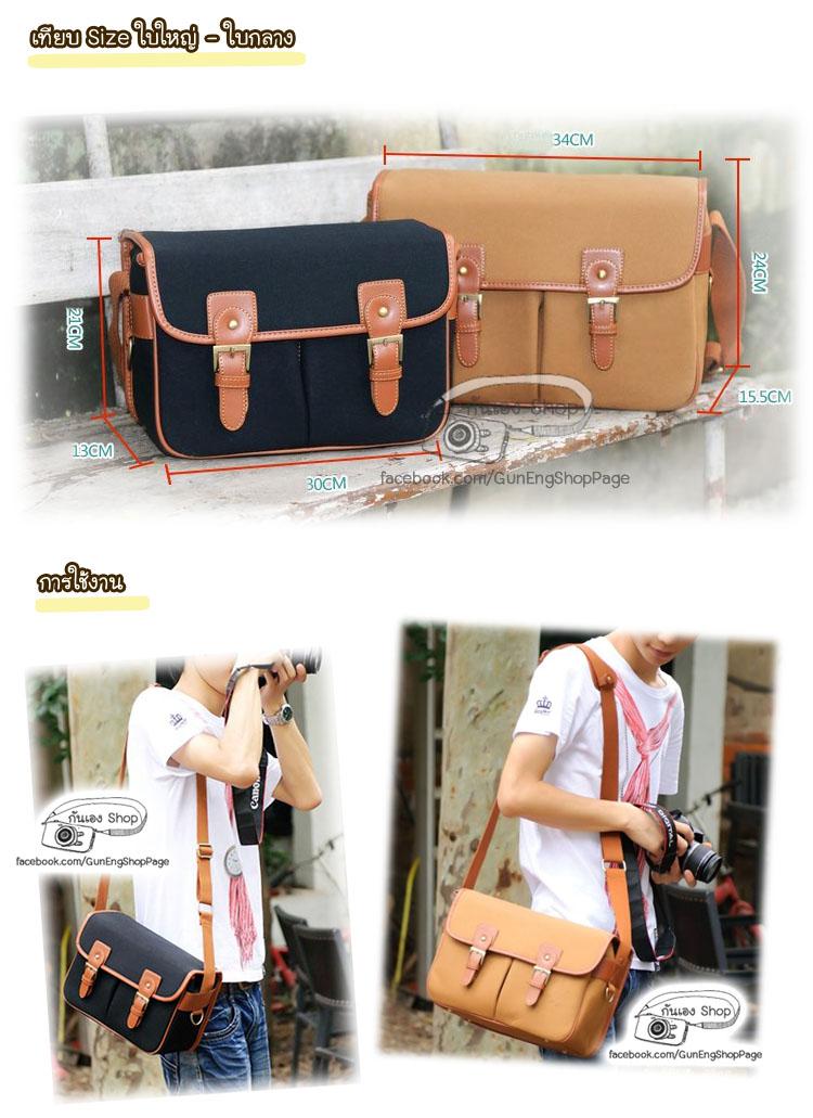 กระเป๋ากล้อง Smart Bag (M)