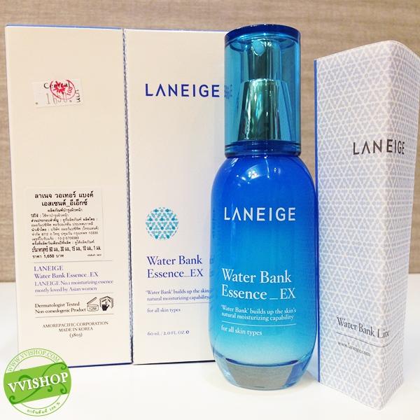 Laneige Water Bank Essence_EX 60 ml. เอสเซนส์เติมน้ำให้ผิว บางเบาดุจน้ำ แต่เต็มเปี่ยมไปด้วยสารสกัดจากธรรมชาติ (ขนาดปกติ Inbox เคาน์เตอร์ไทย)*พร้อมส่ง*