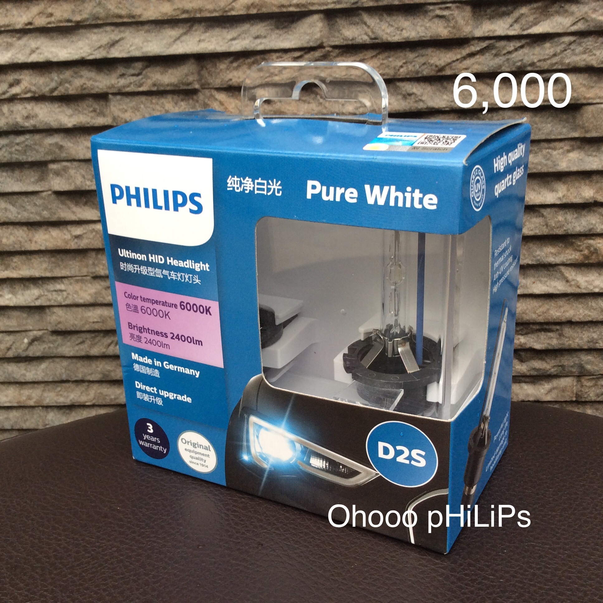 Philips Xenon D2S 6000K