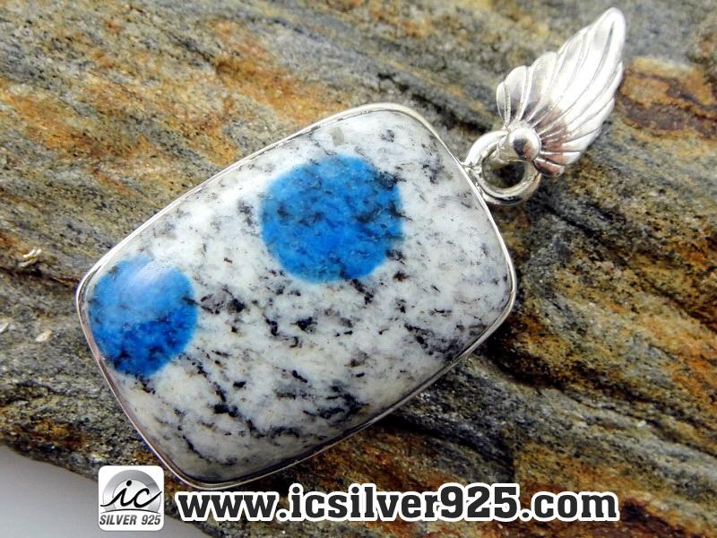 ▽K2 Blue (Azurite In Quartz) จี้เงินแท้ 925 (6.3g)