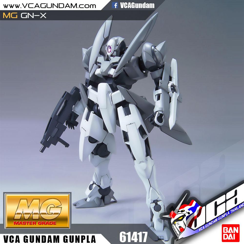 MG GN-X