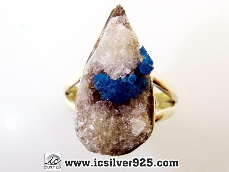 แคแวนไซต์ Cavansite-แหวนเงินแท้ 925 (แหวนเบอร์ : 55) 5g