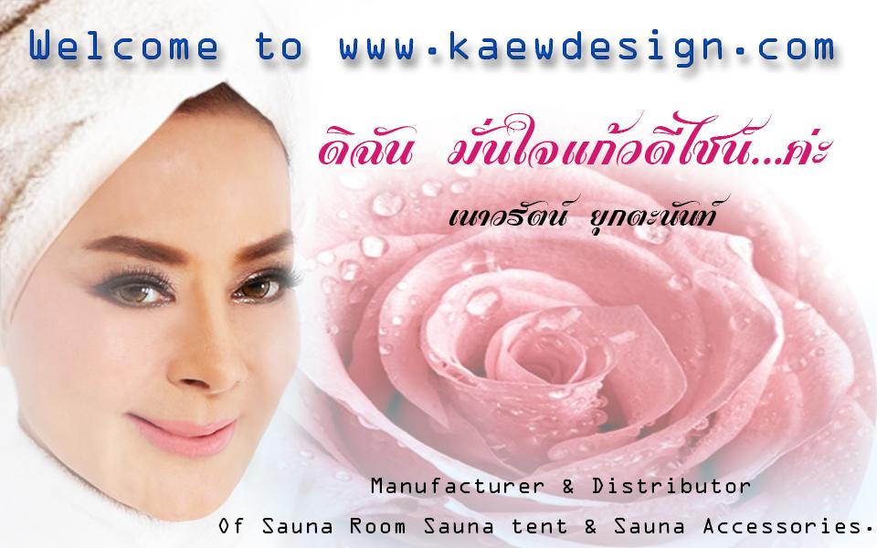 Kaew Design