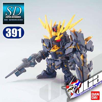BANDAI® SD ยูนิคอร์น กันดั้ม 02 บันชี นอร์น