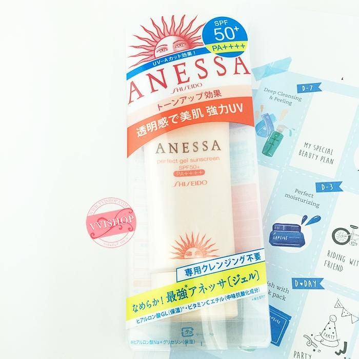 Shiseido Anessa Perfect Gel Sunscreen SPF50+ PA++++ 25g เจลกันแดด ปกป้องสูงสุด บางเบา เพิ่มความกระจ่างใส