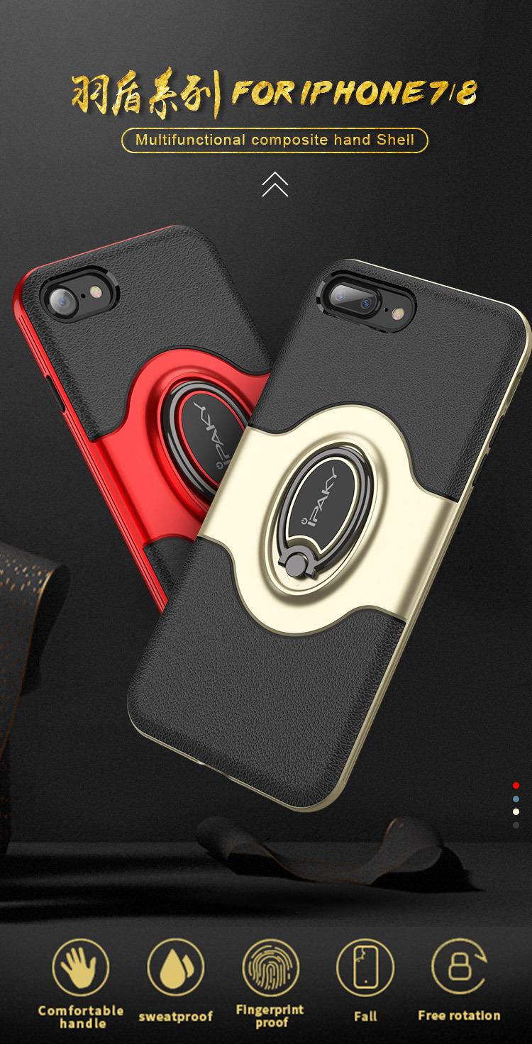 เคสกันกระแทก iPAKY Feather Series iPhone 8 Plus / 7 Plus