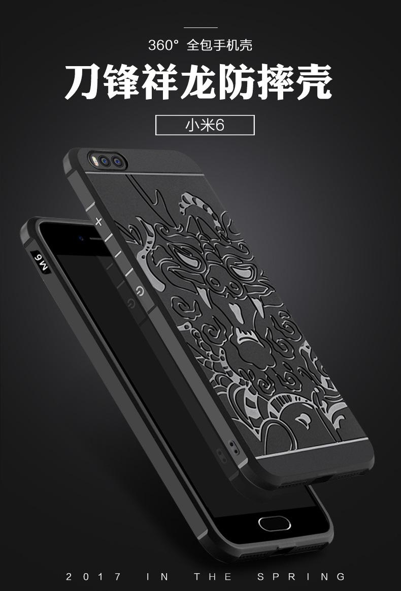เคสซิลิโคนกันกระแทก COCOSE Xiaomi Mi 6
