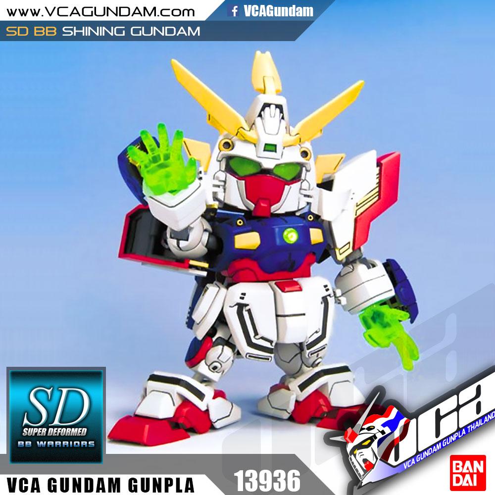 SD BB239 SHINING GUNDAM ไชนิ่ง กันดั้ม