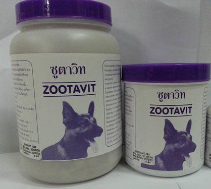 ซูตาวิท Zootavit อาหารเสริมประกอบด้วยแคลเซียมและวิตามิน