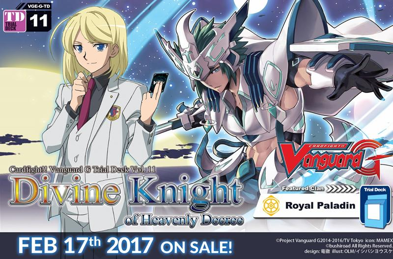 Vanguard G Trial Deck 11 : Divine Knight of Heavenly Decree (ญี่ปุ่น)